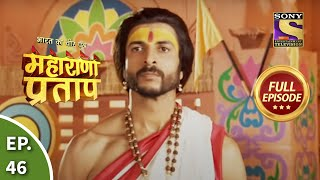 Maharana Pratap - 13th August 2013 : Episode 46