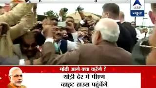 Prime Minister Narendra Modi arrives in Washington for summit meeting with President Barack Obama. - ABPNEWSTV