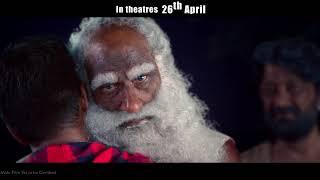 Diksoochi release trailer - idlebrain.com - IDLEBRAINLIVE