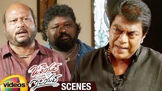 Naveen Chandra Troubles Jeeva   Juliet Lover of Idiot Telugu Movie Scenes   Nivetha Thomas - MANGOVIDEOS