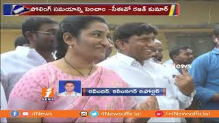 Peaceful Polling Continue In Karimnagar | Telangana Assembly Polling 2018 | iNews - INEWS