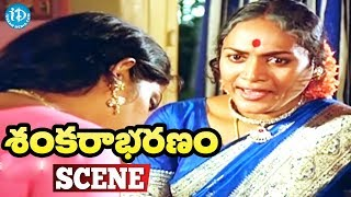 Sankarabharanam Movie Scenes - Tulasi Escapes From House || J.V. Somayajulu - IDREAMMOVIES