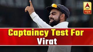 IPL 2019 to be Virat Kohli's major captaincy test - ABPNEWSTV