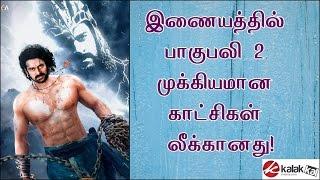 Bahubali 2 Movie Climax Fight Scene Leaked
