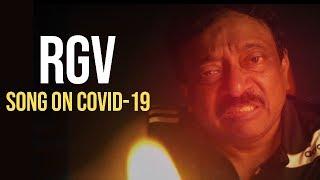 Kanipinchani Purugu Ram Gopal Varma Song On Covid 19 | #StayHome & #StaySafe || - IGTELUGU