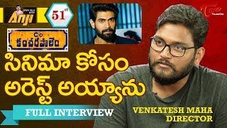 C/o Kancharapalem Director Venaktesh Maha Exclusive Interview | Open Talk with Anji #51 - TeluguOne - TELUGUONE