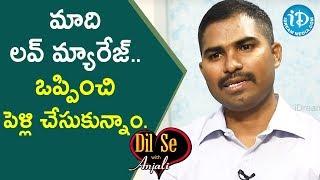 మాది లవ్ మ్యారేజ్..ఒప్పించి పెళ్లి చేసుకున్నాం - ASP Shravan Dath Sodha || Dil Se With Anjali - IDREAMMOVIES