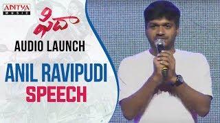 Anil Ravipudi Speech At Fidaa Audio Launch || Varun Tej, Sai Pallavi || Sekhar Kammula - ADITYAMUSIC