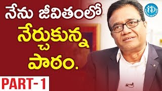 Pennar Engineered Building Systems MD PV Rao Interview - Part #1 || Business Icons With iDream - IDREAMMOVIES
