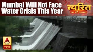 Twarit Sukh: Mumbai will not face water crisis this year as 4 out of 7 reservoirs overflow - ABPNEWSTV