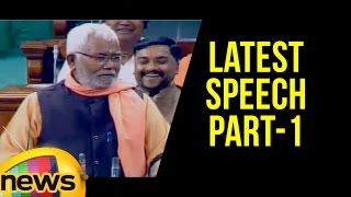 Hukmdev Narayan Yadav Speech on Indian Agriculture And Problems Of Farmers | Mango News - MANGONEWS