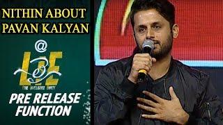 Nithin about Pavan Kalyan Speech at #LIE Movie Pre Release Event - Nithiin, Arjun, Megha Akash - 14REELS