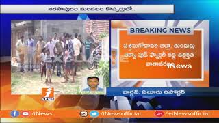 Areti Satyavathi Climbs Cell Tower Against Aqua Food Factory at  Tunduru | West Godvari | iNews - INEWS