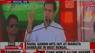 Lok Sabha Elections 2019: Congress Prez Rahul Gandhi attacks Mamata Banerjee in Malda, West Bengal - NEWSXLIVE