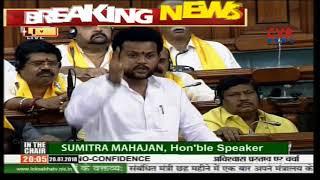 Srikakulam MP Rammohan Naidu speech in Lok Sabha | No Confidence Motion Discussion | CVR NEWS - CVRNEWSOFFICIAL