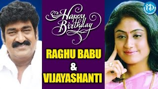 Vijayashanti & Raghu Babu Birthday Special Wishes From iDream Media || Something Special Video #6 - IDREAMMOVIES