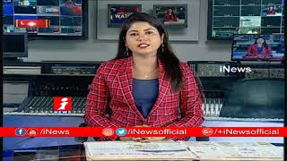 Top Headlines From Today News Papers  News Watch (08-02-2019) | iNews - INEWS