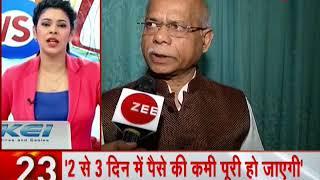 News 100: ATMs go cashless in many states, Shiv Pratap Shukla assures solution in 2-3 days - ZEENEWS