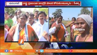 Mulugu Congress Candidate Seethakka Face To Face On Election Campaign | Warangal | iNews - INEWS