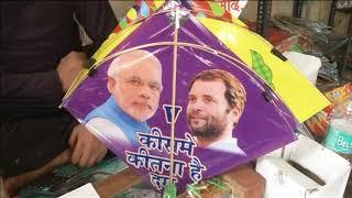 16 Aug, 2018: Vibrant kites take over northern India's skies on Independence Day - ANIINDIAFILE
