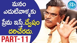 Lyricist Sirivennela Seetaramasastri Exclusive Interview - Part #11 || Koffee With Yamuna Kishore - IDREAMMOVIES