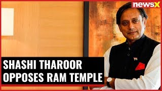 Shashi Tharoor opposes Ram Temple, says nobody wants to demolish a place of worship - NEWSXLIVE