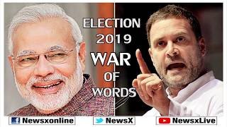 Lok Sabha Election 2019, War of Words; Yogi Adityanath, Priyanka Gandhi, PC Chacko - NEWSXLIVE