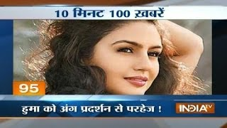 News 100 21/4/14, 6:30 AM - INDIATV