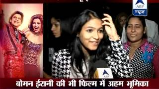 Happy New Year is full on 'Paisa Vasool', audience gives 4.5 to film - ABPNEWSTV