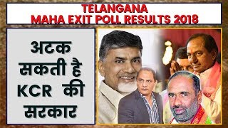 Telangana Poll of Polls Result 2018 | Telangana Poll Of Exit Polls Result 2018 | - ITVNEWSINDIA