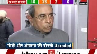 Significance of US President Barack Obama's India visit - ZEENEWS
