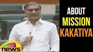 TS Minister Harish Rao About Mission Kakatiya in Telangana Assembly   Mango News - MANGONEWS