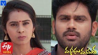 Manasu Mamata Serial Promo - 13th January 2020 - Manasu Mamata Telugu Serial - MALLEMALATV