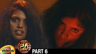 Darre Latest Telugu Full Movie HD | Naviin | Pallavi Jiva | Suman Setti | Part 6 | Mango Videos - MANGOVIDEOS