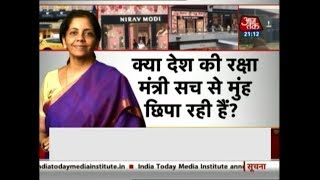 Khabardaar | Arguments And Counter-Arguments Between Govt And Oppn! What Is The Reality Of PNB Scam? - AAJTAKTV