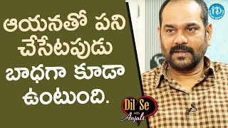 Lyricist Balaji About His Working Experience With Sukumar || Dil Se With Anjali - IDREAMMOVIES