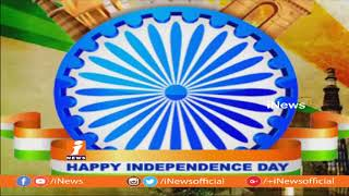 72nd Independence Day | PM Narendra Modi Address The Nation From Red Fort | Part-1| iNews - INEWS