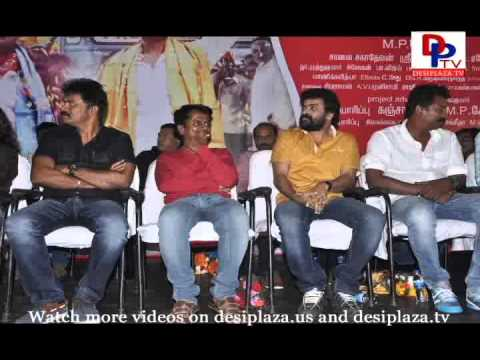 Velmurugan Borewells Movie Audio Launch