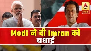 Confirm if PM Modi exchanged greetings with Imran: Congress - ABPNEWSTV