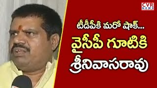 Big Shock to TDP | MP Avanthi Srinivasa Rao join into YCP | CVR News - CVRNEWSOFFICIAL