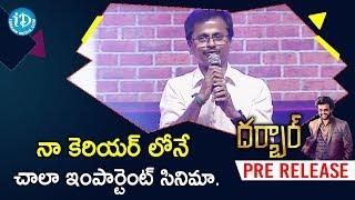 AR Murugadoss Extraordinary Speech | Darbar Pre Release Event | Rajinikanth | Nayanthara - IDREAMMOVIES