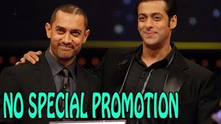 Aamir Khan will not promote PK Movie in Salman Khan's reality show | PK Movie