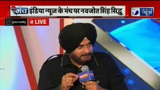 India News Chhattisgarh Manch, Navjot Singh Sidhu attack BJP govt on Rafale Deal & Pulwama attack - ITVNEWSINDIA