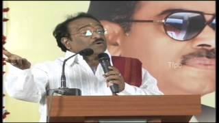 Ramanaidu Condolence Meet 19 - TFPC