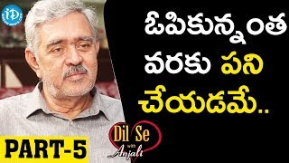 Shadow Novel Writer Madhu Babu Exclusive Interview - Part #5 || Dil Se With Anjali - IDREAMMOVIES