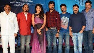 Hulchul Movie Teaser Launch   Rudhraksh Utkam   Dhanya Balakrishna   TFPC - TFPC