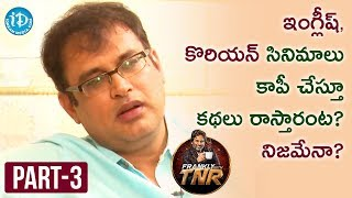 Vakkantham Vamsi Exclusive Interview Part#3 | Frankly With TNR | Talking Movies With iDream - IDREAMMOVIES