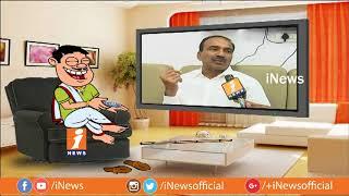 Dada Political Punches On Minister Etela Rajender | Loguttu | iNews - INEWS