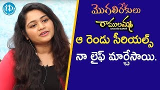 Mogali Rekulu & Ramulamma Serials Changed my Life - Sireesha | Interview | Soap Stars with Anitha - IDREAMMOVIES