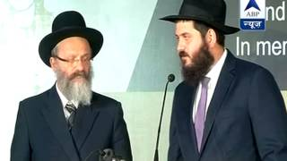 Mumbai Chabad House reopens after deadly 26/11 attacks - ABPNEWSTV